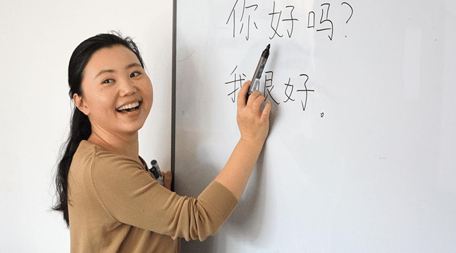 chinese language tutor