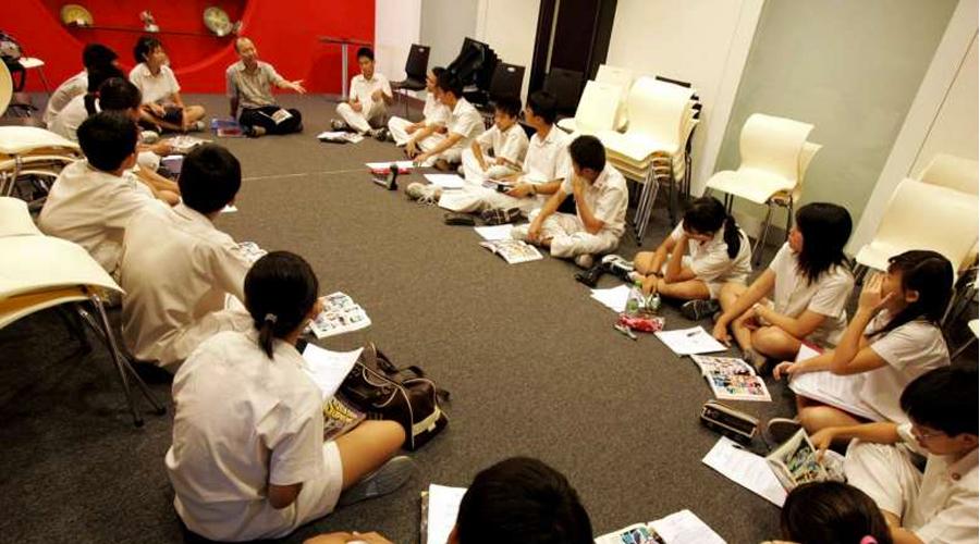 ip group class